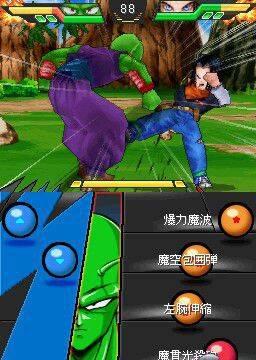 Nuevas imágenes de Dragon Ball Kai Ultimate Butouden