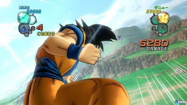 Nuevas im�genes de Dragon Ball Z Ultimate Tenkaichi