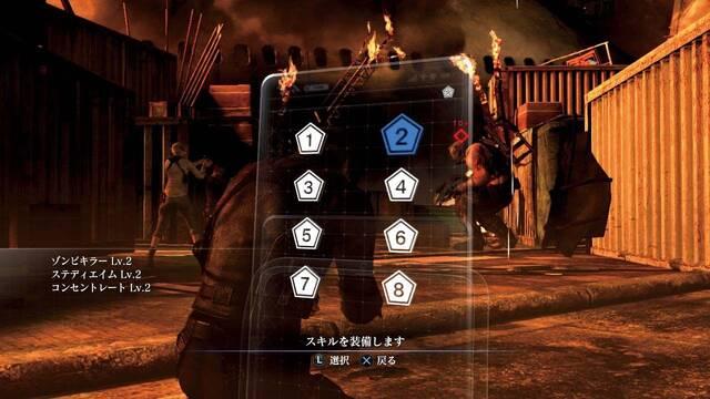Descubre el sistema de habilidades de Resident Evil 6
