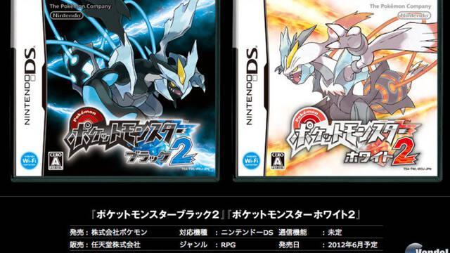 Así serán las carátulas de Pokémon Edición Negra y Blanca 2