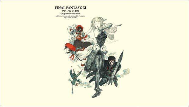guia final fantasy xi: