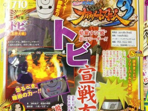 Tres personajes m�s confirman su presencia en Naruto Shippuden: Ultimate Ninja Storm 3