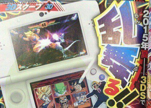 Revelado Dragon Ball Z: Extreme Butoden para Nintendo 3DS