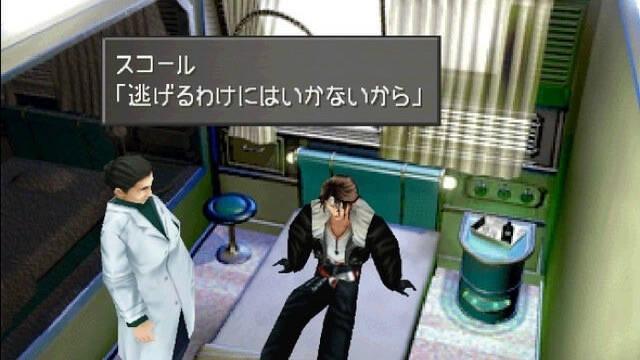 Anunciado Final Fantasy VIII: HD para PC