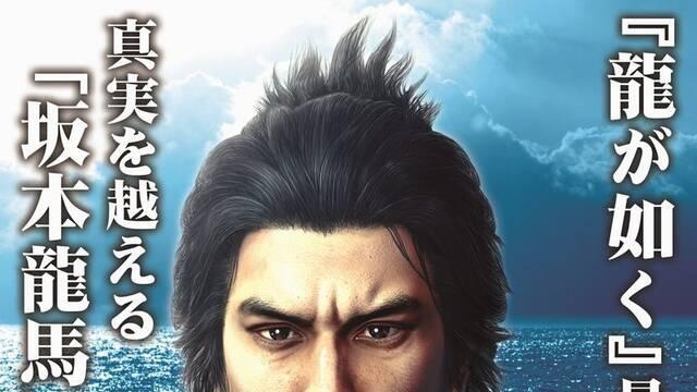 Sega anuncia Ryu ga Gotoku! Ishin, nueva entrega de la saga Yakuza