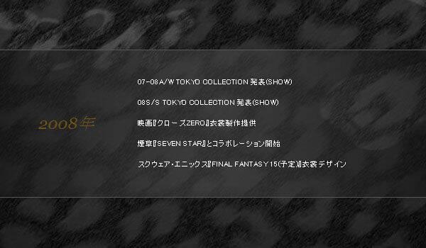 Un socio de Square Enix se refiere a Final Fantasy Versus XIII como FF XV