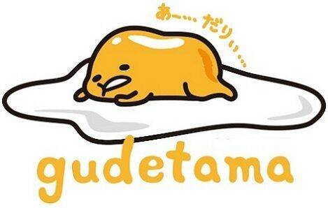 Gudetama será un invitado especial en Monster Hunter XX