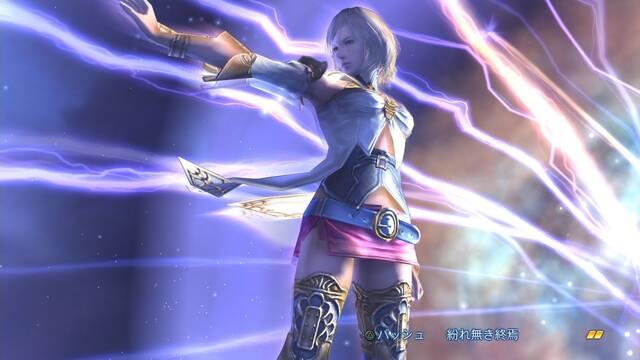 Final Fantasy XII The Zodiac Age es el juego más vendido de la semana en Japón