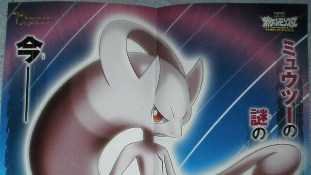Se confirma que el nuevo pokémon es Mewtwo