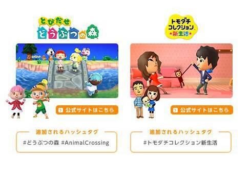 3DS podrá publicar capturas de los juegos en redes sociales