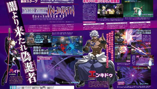 Anunciado Under Night In-Birth Exe:Late[st] para PS4, PS3 y PS Vita