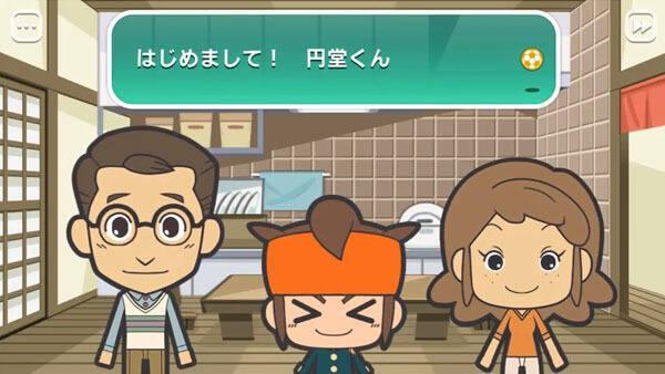 Japón recibirá Inazuma Eleven Everyday+ en junio