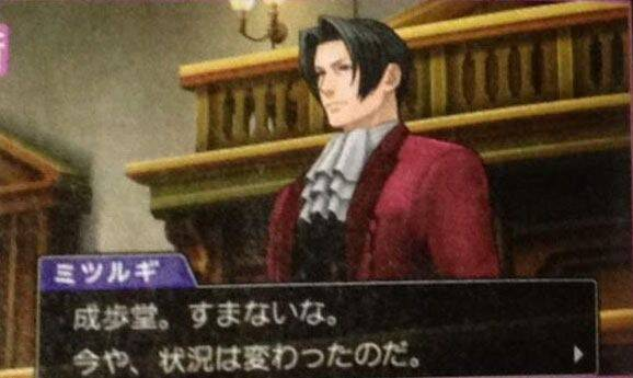 Miles Edgeworth regresará en Phoenix Wright: Ace Attorney - Dual Destinies