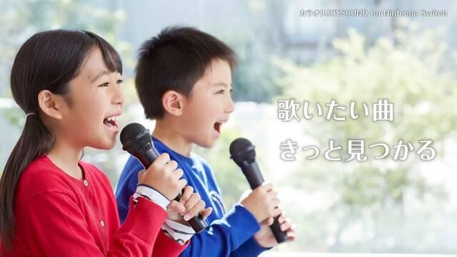 Karaoke JOYSOUND se lanzará también en Nintendo Switch