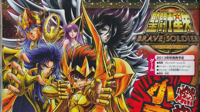 Namco Bandai anuncia Saint Seiya: Brave Soldiers para PlayStation 3