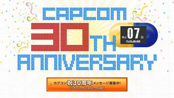 Capcom cuenta los días hasta su 30º aniversario