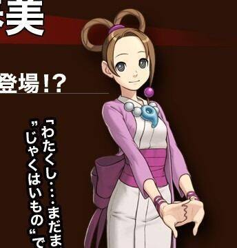 Pearl regresar� en Phoenix Wright: Ace Attorney - Dual Destinies