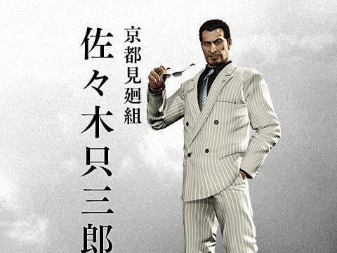 Tres personajes m�s confirmados para Yakuza Ishin
