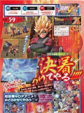 Goku se vestirá de Naruto en Dragon Ball Z: Battle of Z