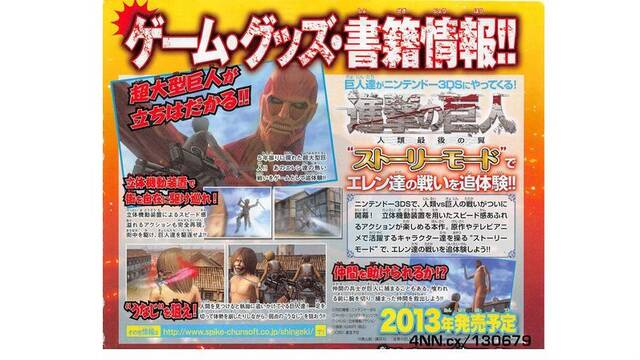 Primeras im�genes de Attack on Titan
