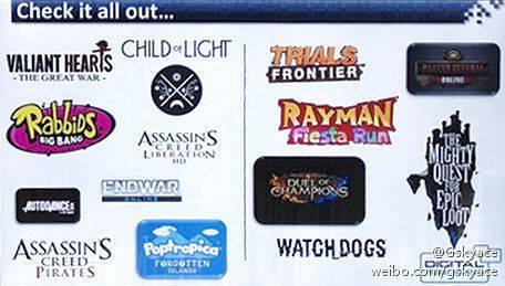 Filtrados los juegos que llevará Ubisoft a su Digital Day