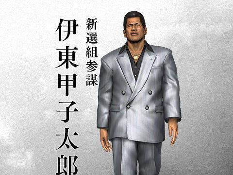 Goh Hamazaki se suma a Yakuza Ishin
