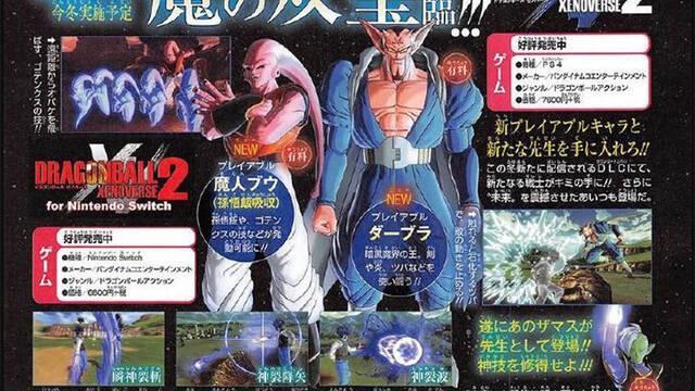 Zamasu, Dabra y Bu con Gohan absorbido se sumarán a Dragon Ball Xenoverse 2