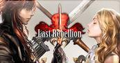 Avance The Last Rebellion