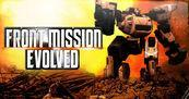 Avance Front Mission Evolved