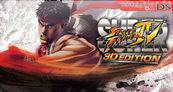 Impresiones SUPER STREET FIGHTER IV 3D Edition