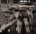Imagen 4 Construye tu propio Metal Gear Rex con piezas de LEGO