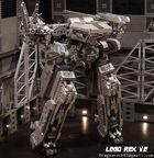 Imagen 5 Construye tu propio Metal Gear Rex con piezas de LEGO
