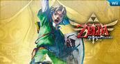The Legend of Zelda: Skyward Sword para WII