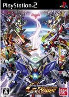 Carátula SD Gundam G Generation War para PlayStation 2