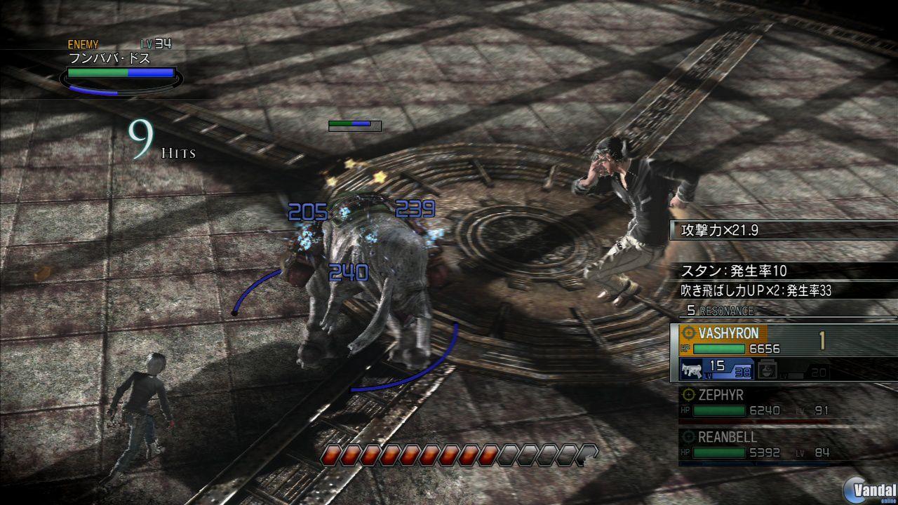 Resonance of Fate  [PS3 : Xbox360] 20102810525_23