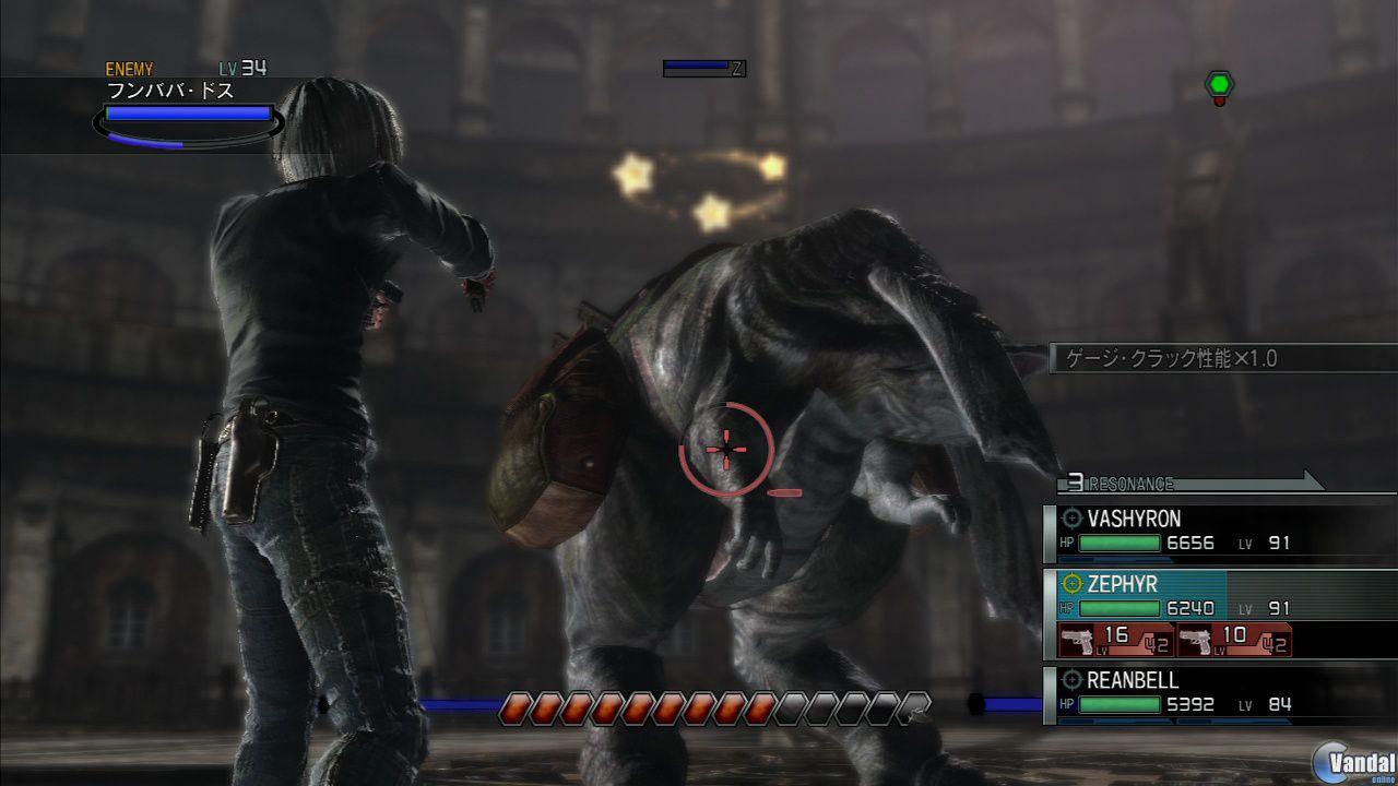 Resonance of Fate  [PS3 : Xbox360] 20102810525_24