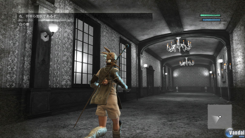 Nier [PS3 : Xbox360] 201031910177_1