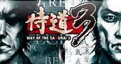 Avance Way of the Samurai 3