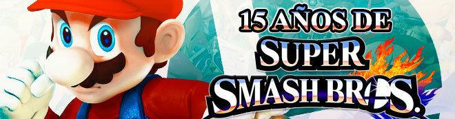 15 años de Super Smash Bros.