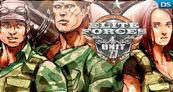 Elite Forces: Unit 77 DSiWare