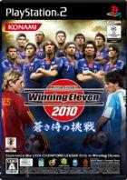 Carátula World Soccer Winning Eleven 2010: Aoki Samurai no Chosen para PlayStation 2