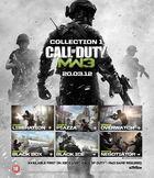 Imagen 4 Desveladas im�genes de los pr�ximos contenidos de Modern Warfare 3