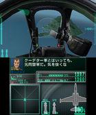 Imagen 1 Se muestra la doble pantalla de Ace Combat para Nintendo 3DS