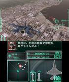 Imagen 3 Se muestra la doble pantalla de Ace Combat para Nintendo 3DS