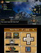 Imagen 18 Nuevas imágenes de Monster Hunter 3 Ultimate