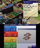 Imagen 1 Culdcept se muestra en Nintendo 3DS
