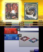 Imagen 3 Culdcept se muestra en Nintendo 3DS