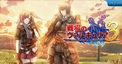 Valkyria Chronicles 3 para PSP