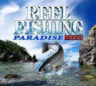 Im�genes Reel Fishing 3D Paradise Mini eShop