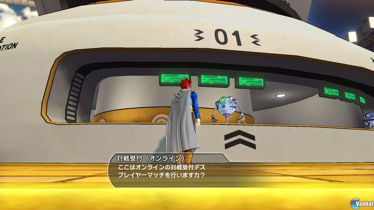 dragon-ball-xenoverse-2014112114201_22.j